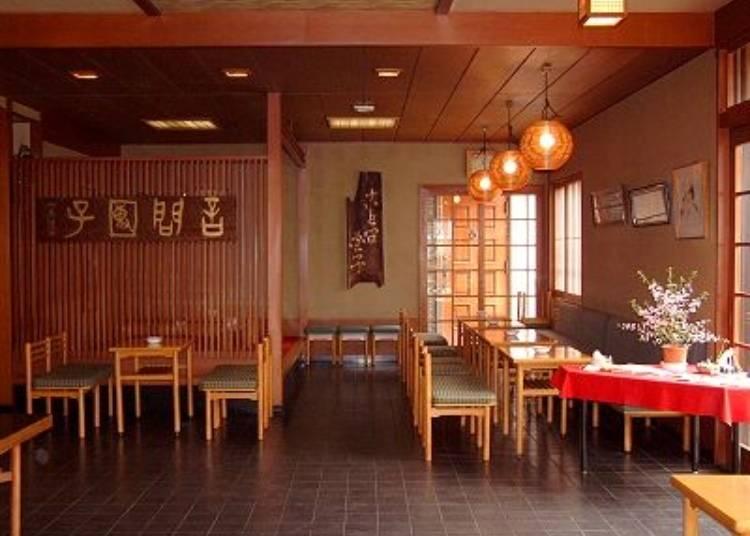 2. Kototoi Dango (Relaxing)