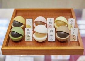 Visiting Yokohama: 5 selected gourmet souvenirs from popular department store Sogo!