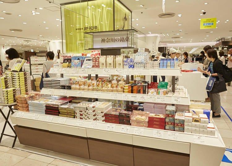 "2. Unohanagaki: a True ""Kanagawa Brand"" Souvenir from a Traditional Confectionery Shop"