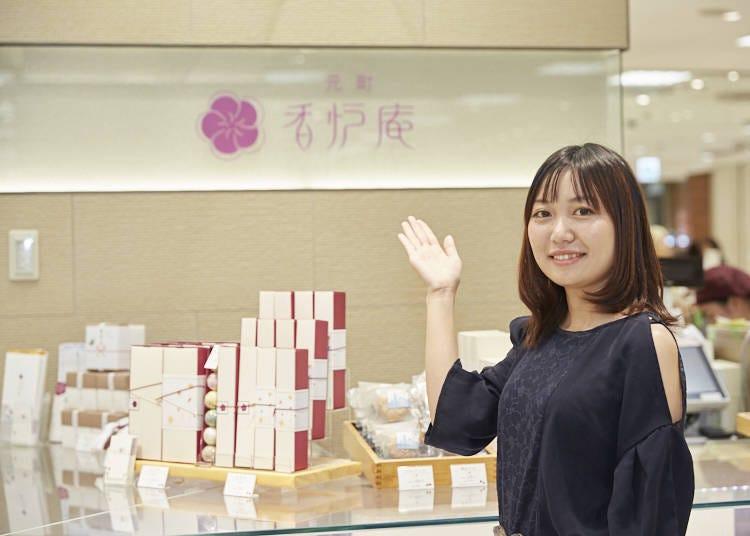 【香爐庵】外表精緻,味道美味,横濱元町的和菓子專賣店