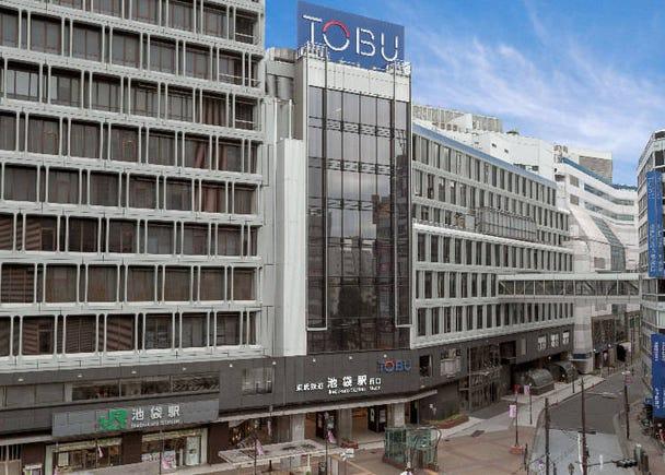 일본 최대 규모의 매장 면적을 자랑하는 '도부 백화점 이케부쿠로점'