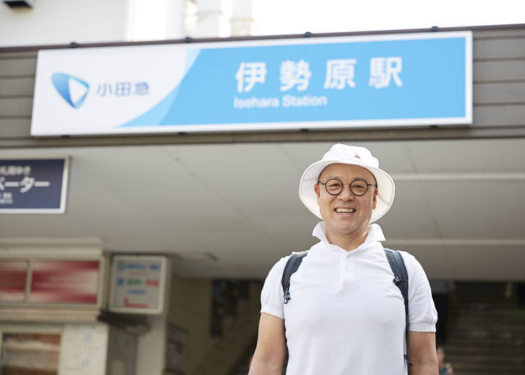 To Mount Oyama from Isehara Station: Exploring the Rich History of the Area