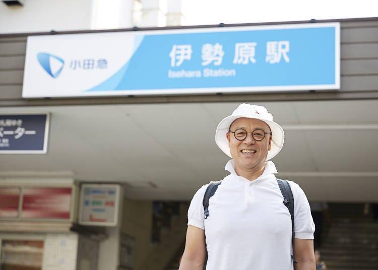 '이세하라역'에서 버스로 오야마의 현관으로 이동. 오야마의 역사에 대해 알아 보자.