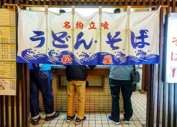 왜 일본에는 '다치구이(서서 먹는 가게)'가 많을까?