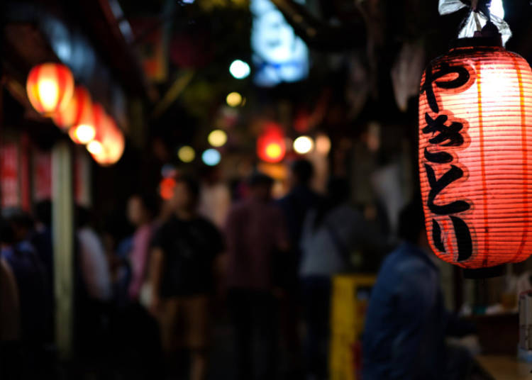 The History of Japan's Standing Bars