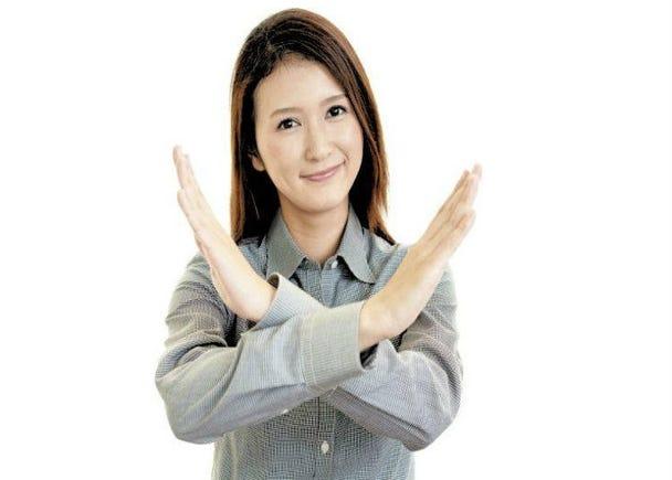 오마카세를 부탁할 때 조건 설정이 가능? 취소도 가능?