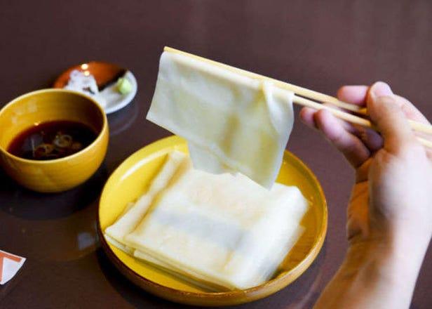 일본 우동 - 폭 10cm의 군마현 특산물 [히모카와 우동]을 소개한다.