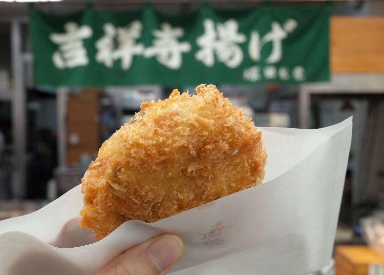 Cheap and Tasty - 5 Japanese Street Snacks in Tokyo's Kichijoji Area!