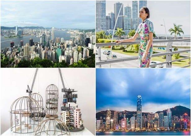 Hong Kong Week 2018: Get a Taste of Hong Kong—For 2 Weeks—Right Here in Tokyo!