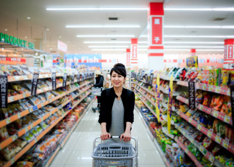 Common words in Japanese supermarkets