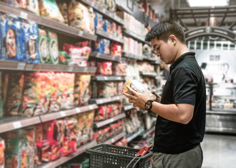 Food labeling terms in Japanese supermarkets