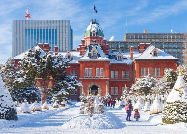 Most Beautiful Prefectures in Japan: Japanese People Rank Their Favorite Travel Spots Inside Japan!
