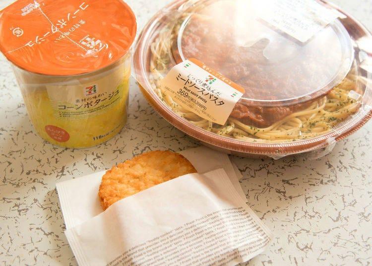 ■모국의 맛을 일본에서 즐긴다! 전문점과 비교해도 뛰어난 [서양 런치]