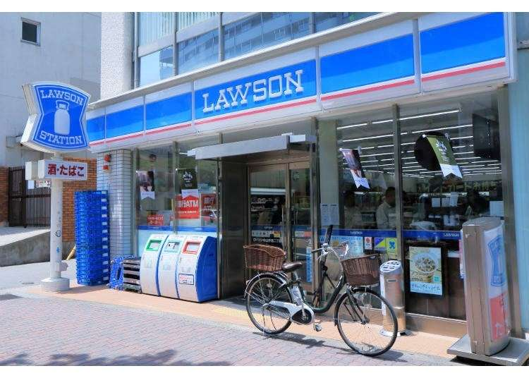 Image result for lawson japan