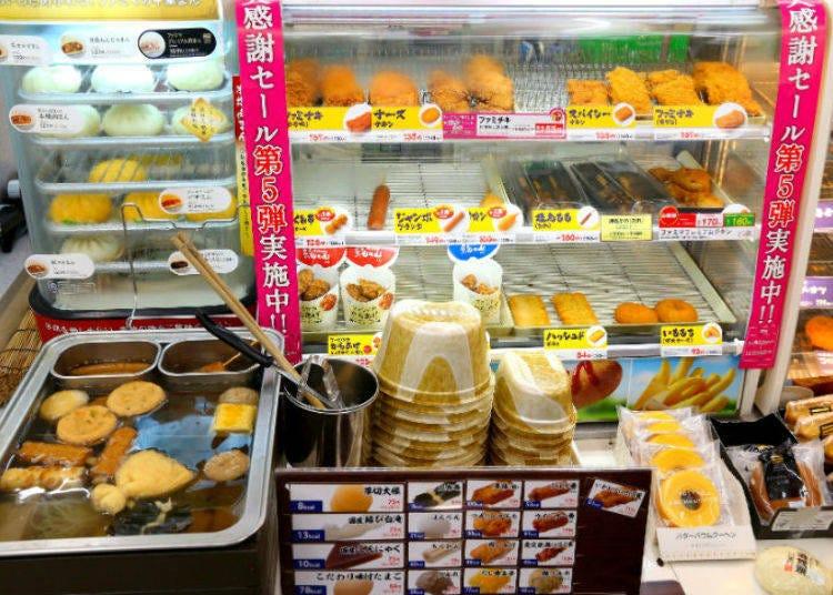 到底日本的便利商店有什麼特別之處呢?日本人是如何運用便利商店?