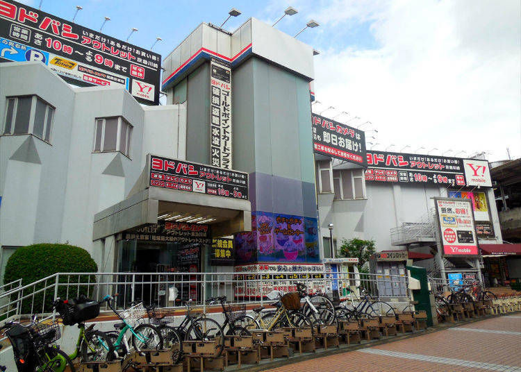 2. Yodobashi Keikyu Kawasaki Outlet Store