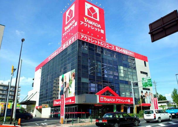 3. Yamada Denki Minamisuna Outlet Store