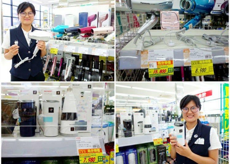 東京超值人氣電器量販店、Outlet精選!讓你忍不住全部都想搬啦!