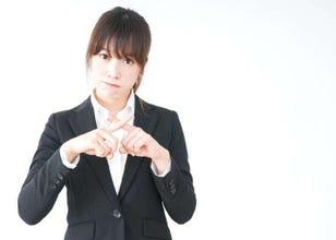 일본인이 느끼는 귀엽지 않은 사투리는? 예상 이외의 결과!