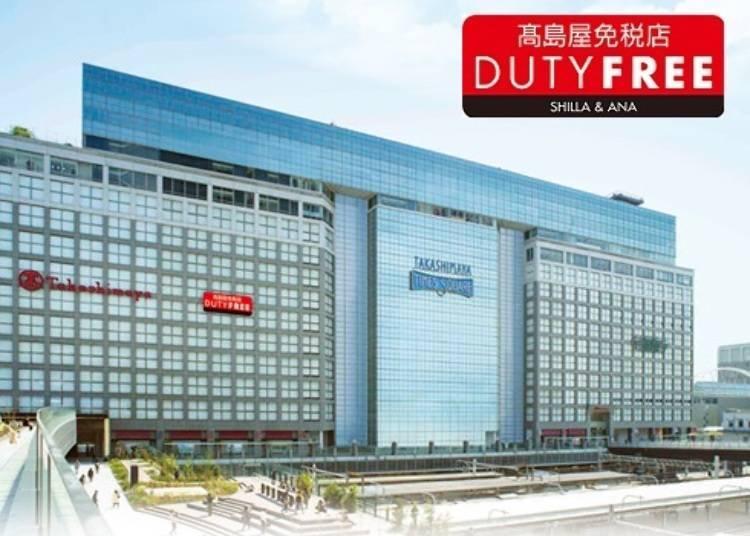 화장품 종류가 일본 최고급! 신주쿠 지역 유일 항공형 시내 면세점 [다카시마야 면세점 SHILLA&ANA]
