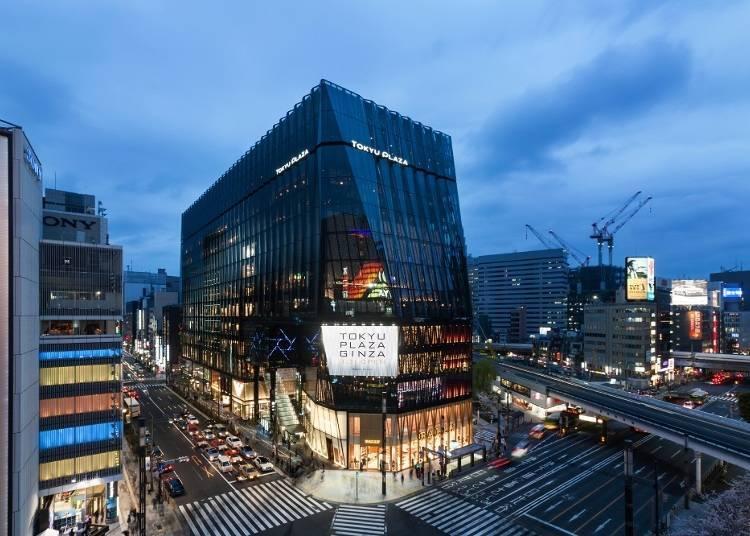 以都內最大的賣場面積為傲! 整整2層樓皆是免稅店「樂天免税店銀座(LOTTE DUTY FREE GINZA)」