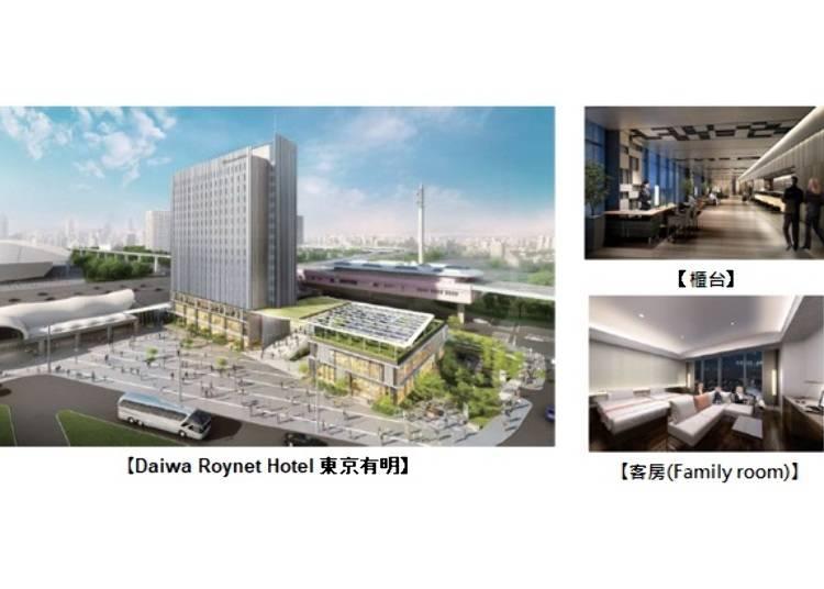 Daiwa Roynet Hotel 東京有明