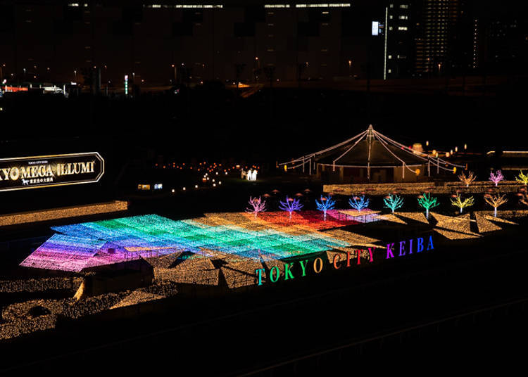 Outstanding Access Close to Tokyo's Center – Visit its New Luminous Heart!