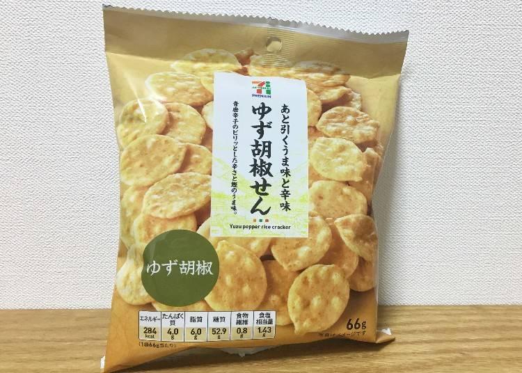 柚子胡椒仙貝(ゆず胡椒せん)