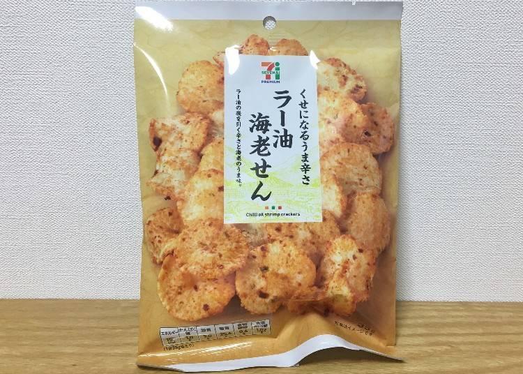 辣油蝦味仙貝(ラー油海老せん)