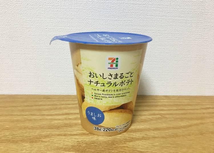 美味天然洋芋 鹹味(ナチュラルポテト うましお味)