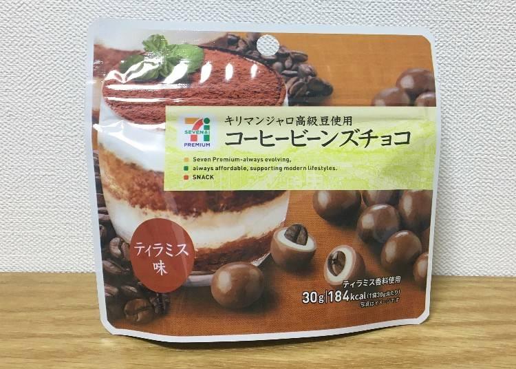 咖啡豆巧克力(コーヒービーンズチョコ ティラミス)