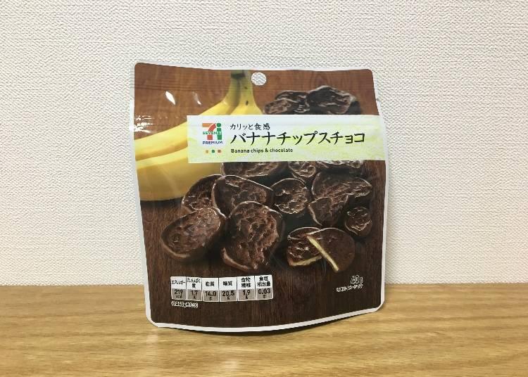 香蕉巧克力脆片(バナナチップスチョコ)