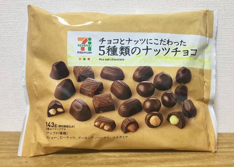5種類核果巧克力(5種類のナッツチョコ)