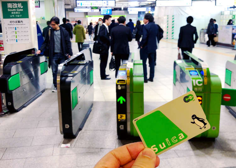 Make the Best of Your Trip to Japan! 6 Reasons Why You Should Get a Suica Card