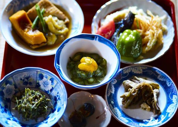 2. Japanese food for vegetarians