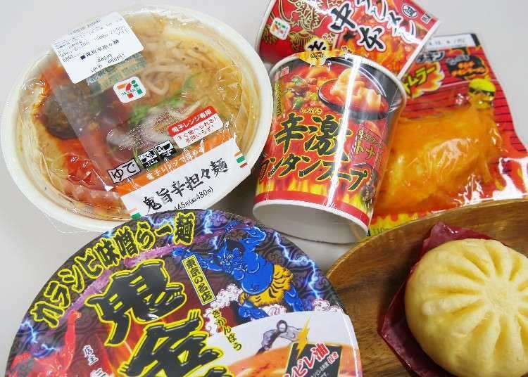 Japanese Convenience Store Spicy Food Taste Test! What are some of the Spiciest Foods According to a Spice Lover?