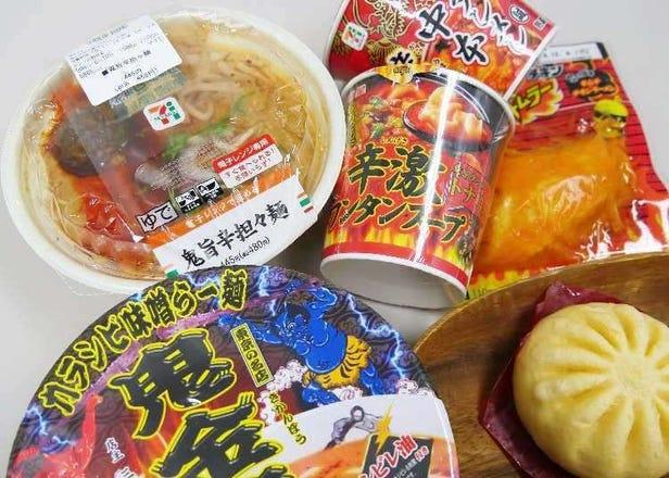 매운걸로 한국을 넘을 수 있을까?! 일본 3대 편의점의 매운음식 베스트 6.