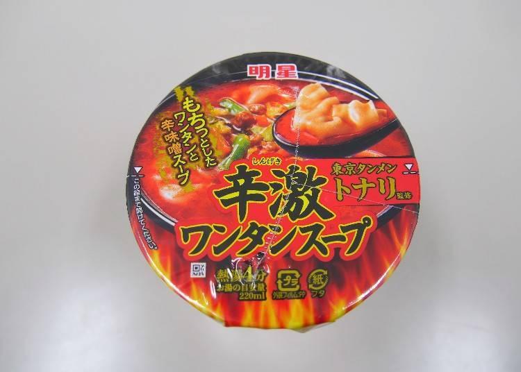 ★Lawson: Tokyo Tanmen Tonari Kanshu Kara-Geki Wonton Soup (178 yen tax included)