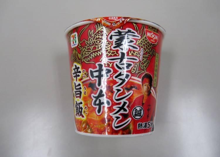 ★7-Eleven: Mokotanmen Nakamoto Umakara Meshi (257 yen tax included)