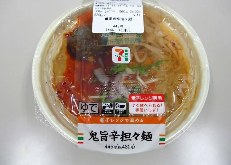 ★セブンイレブン「鬼旨辛担々麺」(税込480円)
