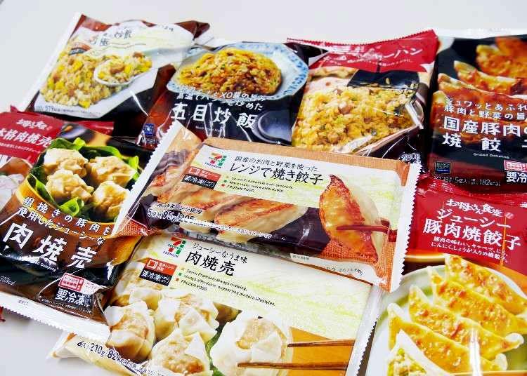 【検証】コンビニ中華冷食を食べ比べ!本場の中国人女性が認めた餃子・焼売・炒飯はどれだ!?