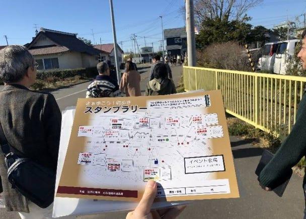 Visiting Mukawa with a Stamp Rally