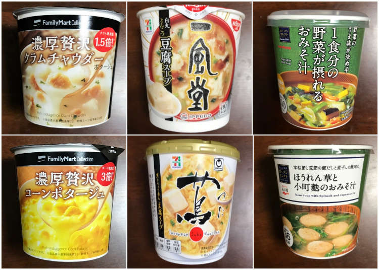 冬天就是要喝湯暖胃!日本三大超商即溶湯品美味大盤點 省時方便又美味
