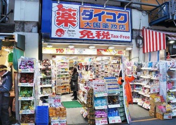 【上野購物攻略】藥妝、電器、超市、百貨!在上野這些地方購物最划算