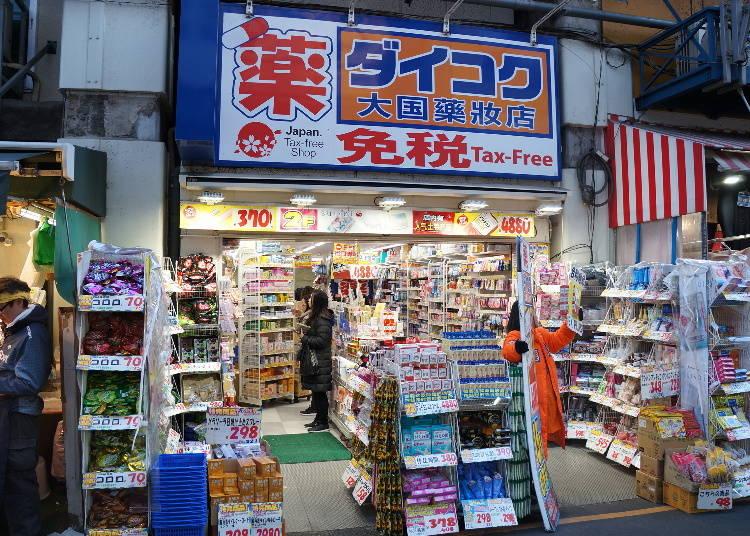 ②熱鬧的大國藥妝,講中文都嘛通