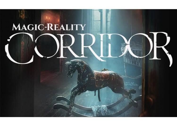 意外逼真到尖叫!?恐怖型遊樂設施「CORRIDOR」