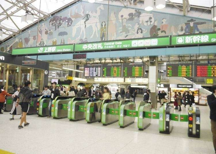 Ueno Tokyo Guide: Mastering the Fine Art of Exiting JR Ueno Station to See the Sights