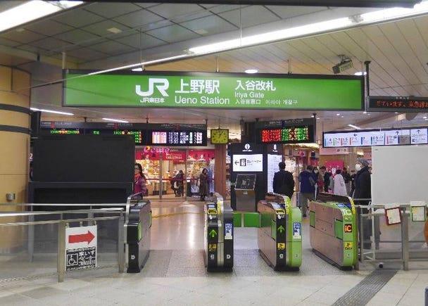 Iriya Gate: Shopping at Ecute Mall – All Before Leaving the Station