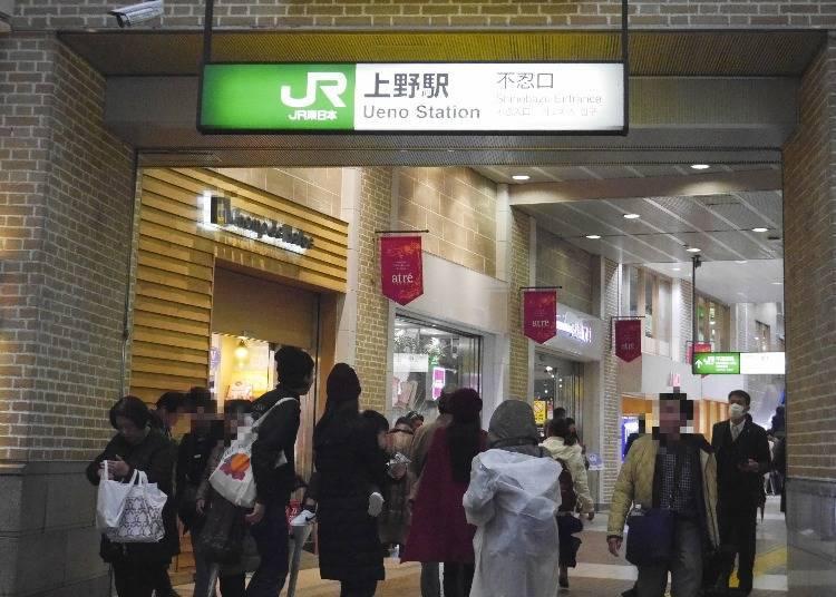 Shinobazu Gate, Shinobazu Exit: Ameya Yokocho Shopping Street