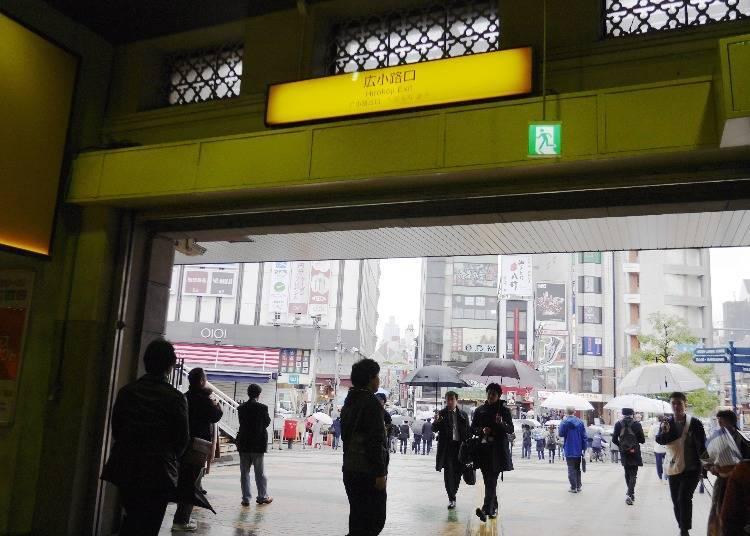 Central Gate, Hirokoji Exit: Yamashiroya Toy Store